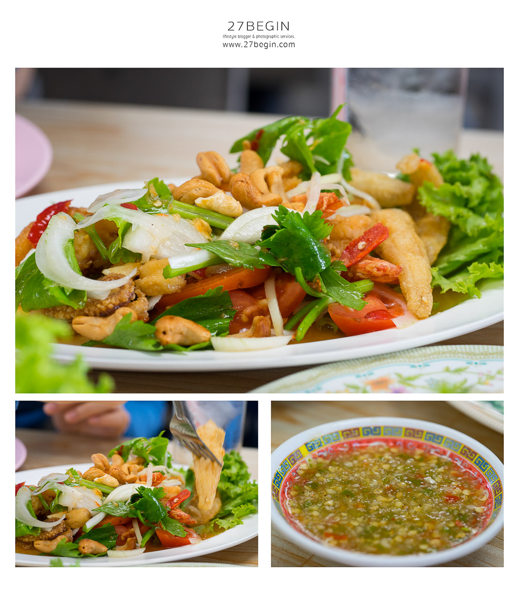 27begin_seafood_bangsan_09